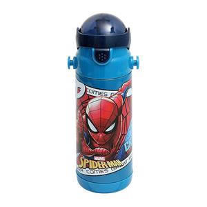SPIDERMAN 44039 ÇELİK MATARA (SULUK) 500ML